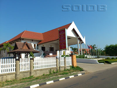 A photo of Daosavanh Resort & Spa Hotel