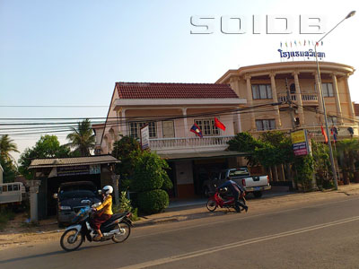 A photo of Sounantha Guest House