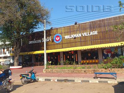 A photo of Walkman Village - Savannakhet