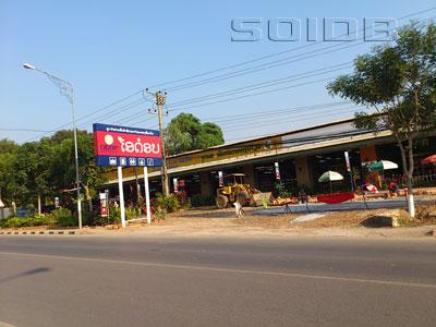 A photo of ODOP Savannakhet