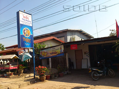 A photo of Thai Hueng Seafood Restaurant