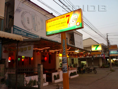 A photo of Xay Restaurant 7