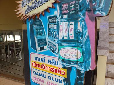 ラオ・スロット・クラブ - サワンナケート・フェリー・ターミナルの写真