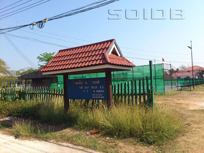 A photo of Savannakhet Tennis Club