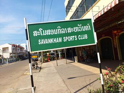 A photo of Savan Kham Sports Club