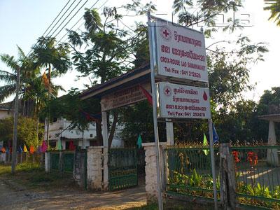 A photo of Croix-Rouge Lao Savannakhet