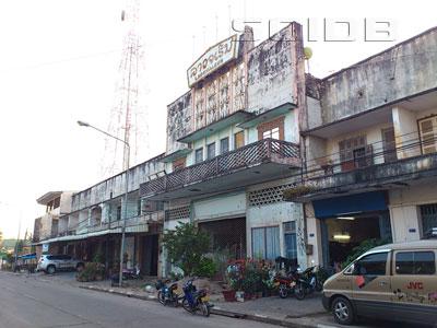 A photo of Theater Lao Chaleun