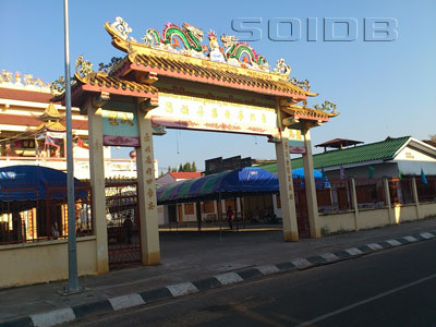 A photo of Chinese Temple - Kouvolavong Road