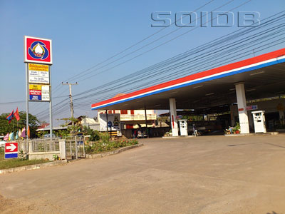 ภาพของ Lao State Fuel Company - Unknown