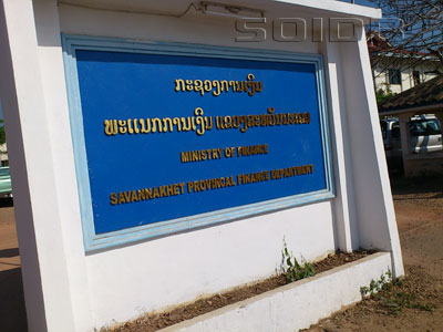 Savannakhet Provincal Finance Department