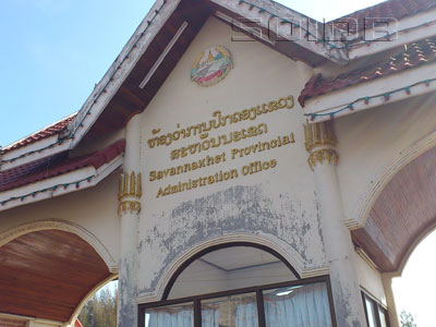 A photo of Savannakhet Provincial Administration Office