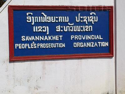 A photo of Savannakhet Provincial People's Prosecution Organization