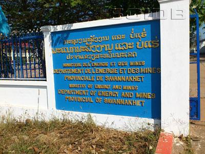 A photo of Department de l'energie et des Mines