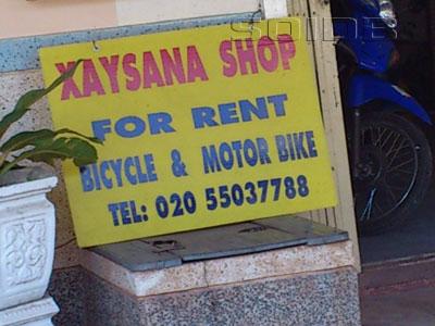 A photo of Xaysana Shop