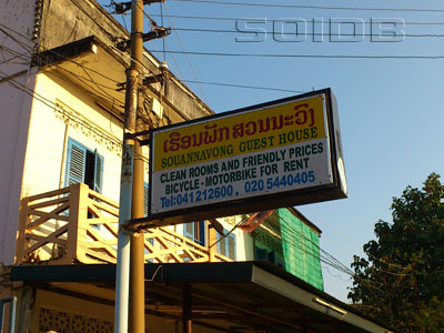 A photo of Souannavong Guest House