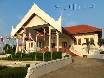 A photo of Convention Halls - Daosavanh Resort & Spa Hotel