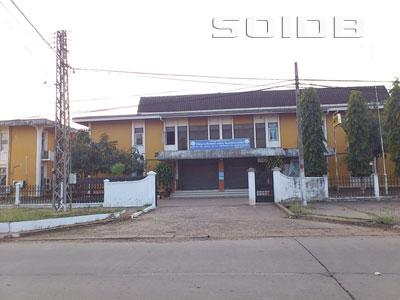 A photo of Bureau de Poste de la Province de Savannakhet