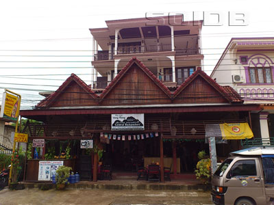 A photo of Central Backpackers Gueshouse & Restaurant