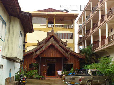 A photo of Sisavang Guest House
