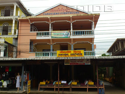 A photo of Vang Vieng Guesthouse
