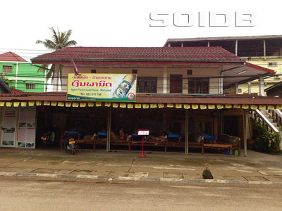 A photo of Ngern Phanith Guest House - Restaurant