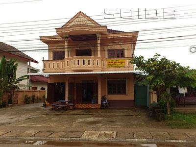 ภาพของ Seng Aloun Guest House
