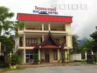 マラニー・ホテルの写真