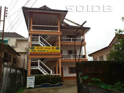 A photo of Dok Khoun 2 Guesthouse