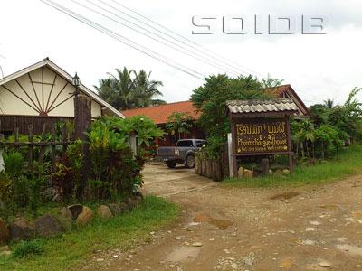 ภาพของ Phoom Chai Guesthouse