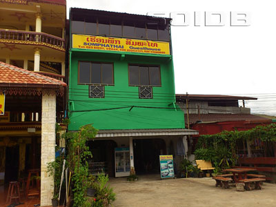 A photo of Somphathai Guesthouse
