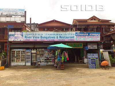 A photo of Saysong Guesthouse