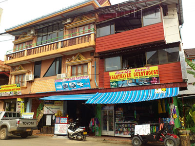 A photo of Khamthavee Guesthouse