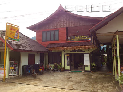 A photo of Souk Som Boun Guesthouse