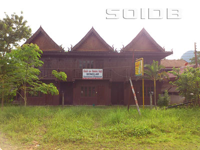A photo of Nonglar Guesthouse & Restaurant