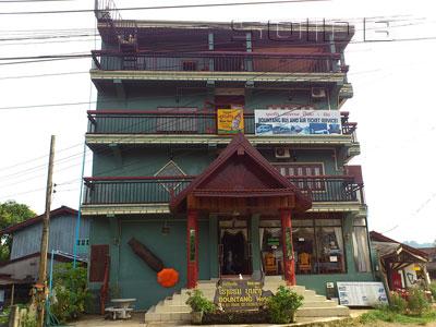A photo of Bountang Hotel