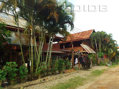 A photo of Bountang Guesthouse