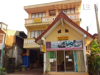 Dokboua Guest Houseの写真