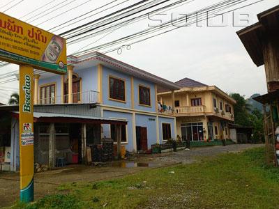 Luang Pak Pamaiの写真
