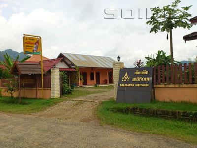 A photo of Salikanya Guest House