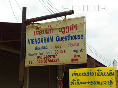 A photo of Viengkham Guesthouse
