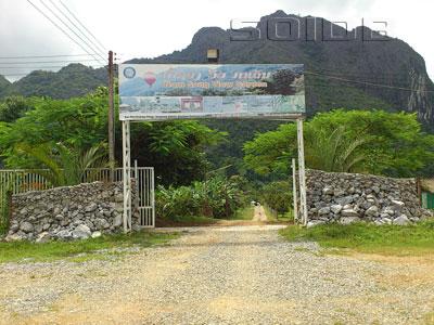 ภาพของ Nam Song View Garden