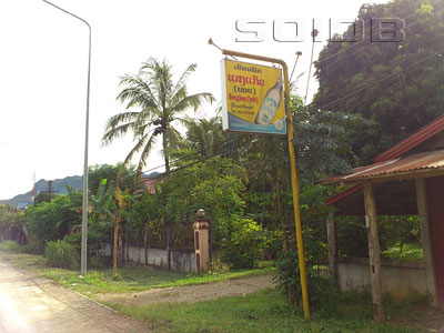 A photo of Sengkeo Guesthouse