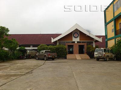 A photo of Vansana Vangvieng Hotel