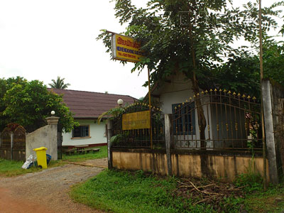 A photo of Nidviengkhone Guesthouse