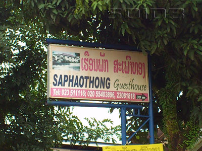 A photo of Saphaothong Guesthouse