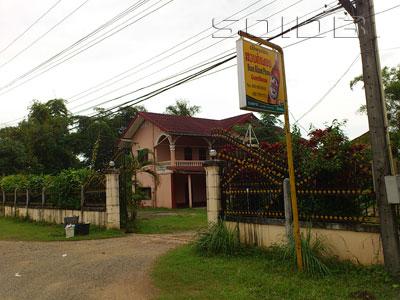 A photo of Suan Kham Phone Guesthouse