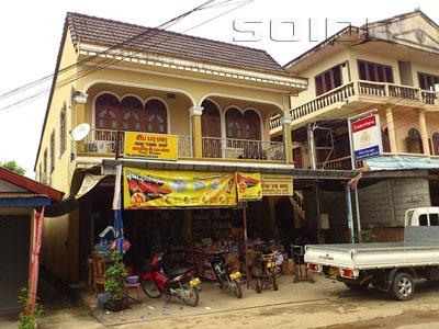 A photo of Nang Thong Shop