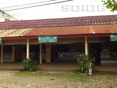 ภาพของ Somephor Pharmacie