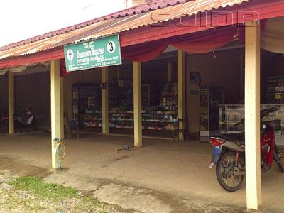 A photo of Sythavone Pharmacie
