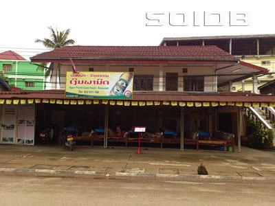 ภาพของ Ngern Phanith Guest House - Restaurant